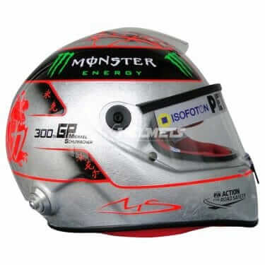 michael-schumacher-2012-300gp-spa-gp-commemorative-silver-plated-f1-replica-helmet-full-size