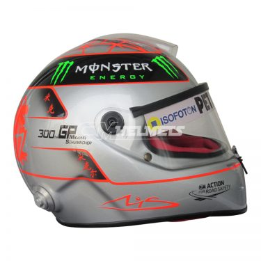 michael-schumacher-2011-20-years-commemorative-golden-f1-replica-helmet-full-size