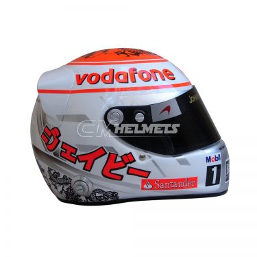 JENSON BUTTON 2012 SUZUKA GP F1 REPLICA HELMET FULL SIZE