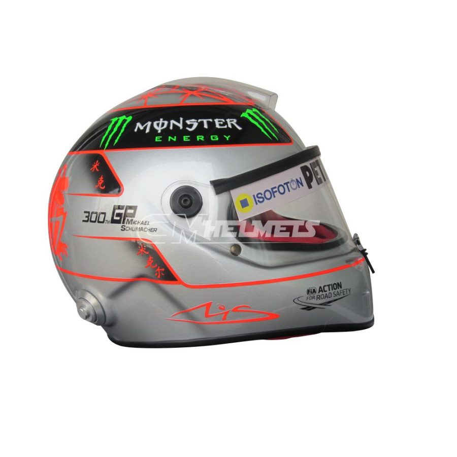 MICHAEL SCHUMACHER COMMEMORATIVE 2012 300TH GP BELGIUM F1 REPLICA HELMET FULL SIZE